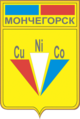 Coat of Arms of Monchegorsk (Murmansk oblast) soviet.png