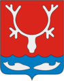 Coat of Arms of Naryan-Mar (Nenetsia).png
