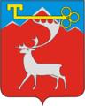 Coat of Arms of Talnakh (Krasnoyarsk krai).png