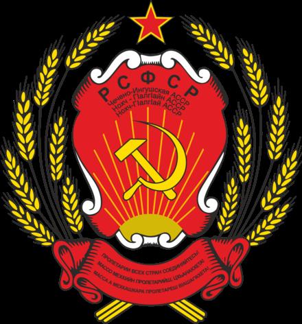 varpos Čečėnijoje)