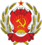 Coat of arms of Chechen-Ingush ASSR.png