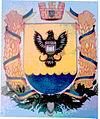 Coat of arms of Chudniv Raion.jpg