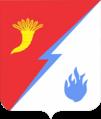 Coat of arms of Izobilnensky rayon.png
