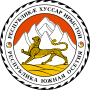 Coat of arms of South Ossetia.svg