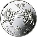 Coin commemorating the 600th anniversary of the Žalgiris Battle Reversum (2).jpg