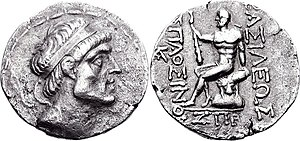 Coin of Hyspaosines, minted at Charax Spasinu in 126-5 BC.jpg
