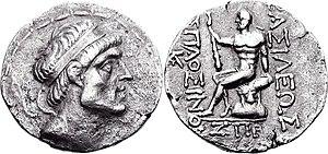 Charax Spasinu'da 126-5 BC'de basılan Hyspaosines Sikkesi.jpg