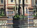 Colegio San Estanislao de Kostka- gates.jpg