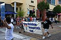 ComeOutWithPride2009 283 (4010065959).jpg