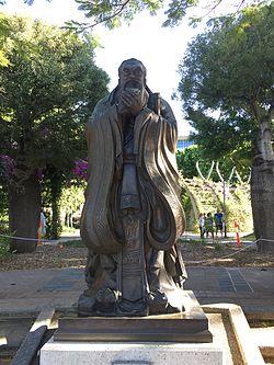 Confucius Statue, Brisbane