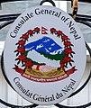 Consulat général du Népal, 9 Capucins, Luxembourg (cropped).jpg