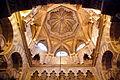 Cordoba, la Mezquita - Cúpula de la Maqsura.jpg