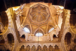 History of Medieval Arabic and Western European domes - The Great Mosque of Córdoba.
