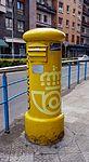 Correos mailbox.jpg
