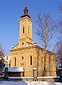 Crkva Svete Trojice u Gornjem Milanovcu, Srbija.jpg