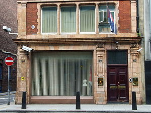 Embassy of Cuba, London - Image: Cuba Embassy London