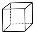 Cube (PSF).png