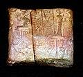 Cuneiform tablet case impressed with cylinder seal, for cuneiform tablet 86.11.249a- receipt of a kid MET VS86 11 249B.jpeg