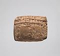 Cuneiform tablet impressed with seal- letter order, Ebabbar archive MET DP239002.jpg