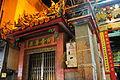 Da Shi Ye Temple, 開臺尊王 (Taiwan).jpg