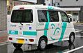 Daihatsu Atrai 002.JPG