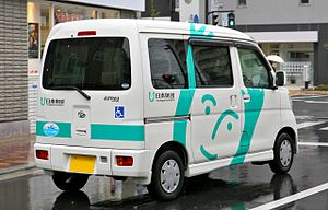 Nippon Foundation - Vehicle with wheelchair slope