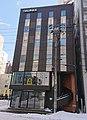 Daimex Sapporo Minami 2-jo Building.jpg