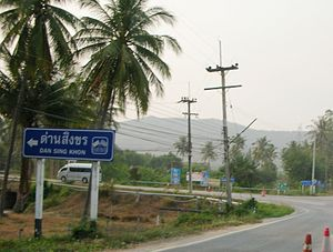 Singkhon Pass - Road sign on Thailand Road 1039 near Singkhon Pass