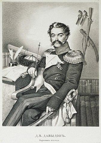 Д. В. Давыдов  (художник Карл Гампельн)
