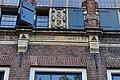 De Drie Haringen Deventer gevelsteen los.jpg