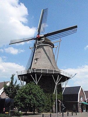 De Zwaluw, Hoogeveen - Image: De Zwaluw 2 Hoogeveen