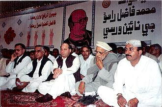 Nawaz Sharif - Nawaz Sharif meeting with conservative intellectuals of Pakistan in Sindh Province, c. 1990s.