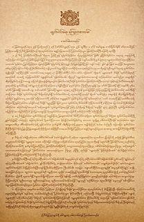 Burmese Declaration of Independence