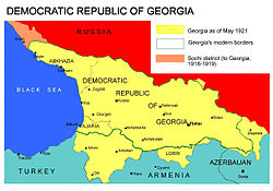 South Ossetia Wikipedia - South ossetia map