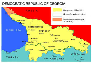 South Ossetia - Democratic Republic of Georgia (1918–1921) in 1921.