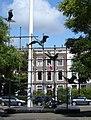 Denhaag monument irene (cropped).jpg