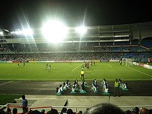 El Deportivo Cali Gana Ante Cucuta Deportivo En Torneo Apertura 2012 De Colombia Wikinoticias