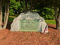 Detail of Crotty Circle memorial; Lowell, MA; 2011-09-03.JPG