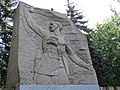 Detail of World War Two Memorial - Battle Glory Alley - Zaporozhye - Ukraine - 01 (44045227922).jpg