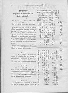 Antikominternpakt Wikipedia