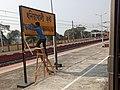 Dhaniakhali halt railway station IMG 20200214 141554.jpg