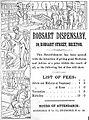 Dispensary; Robsart Dispensary Handbill. Wellcome L0000975.jpg