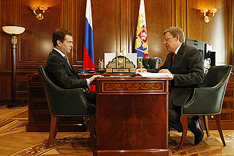 Alexei Kudrin - Kudrin meeting with President Dmitry Medvedev on 27 May 2008