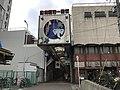 Dobutsuen-mae Ichibangai Shopping Street 20190203.jpg