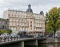 Doelen Hotel Amsterdam 2014.jpg