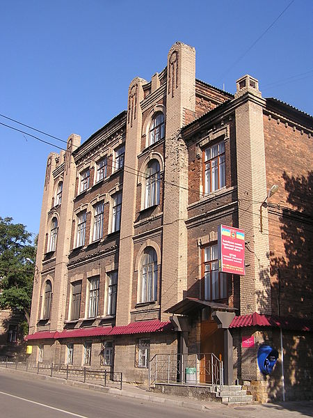 Файл:Donetsk brotherhood school 02.jpg