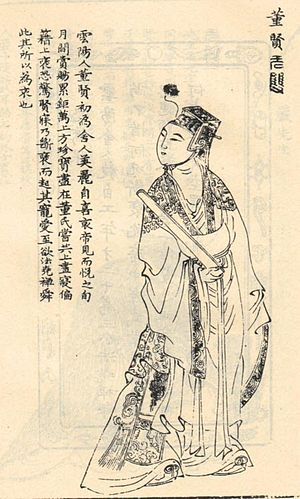 Dong Xian - Image: Dong Xian portrait