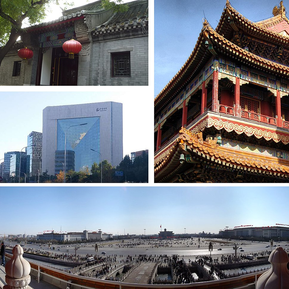 From the top left clockwise: Hutong, Yonghe Temple, Tiananmen Square, and New Beijing Poly Plaza