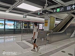 Donggualing station