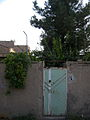 Door and Wall of a house near to Amin Eslami Garden 2.JPG
